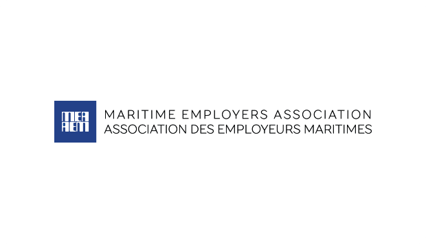 Association de employeurs maritimes Logo